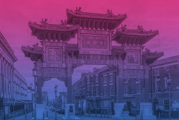 Shanghai China Arch in Liverpool Week 2019
