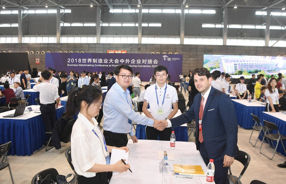 World Manufacturing Convention 2019