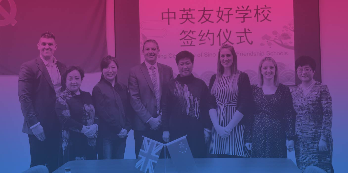 Schools Forge Links With Qingdao