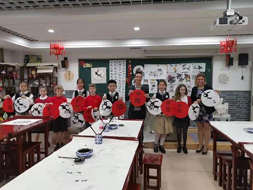ravenbank-xian