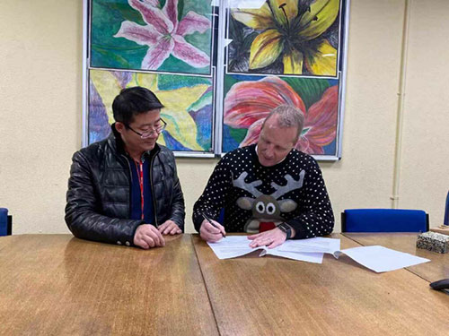 West Park Sign MOU