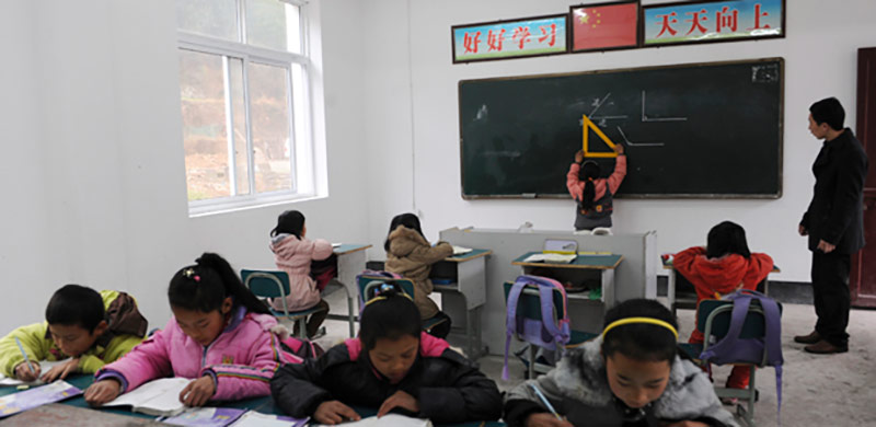 Chinese Maths classroom