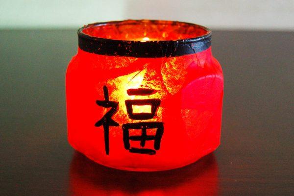 DIY Chinese Lantern Candle Holder
