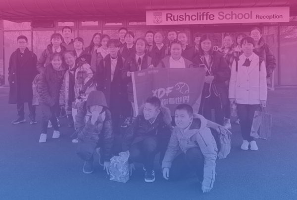 Rushcliffe Academy Nottingham