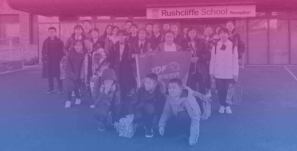Rushcliffe Academy Hosts Students from Ningbo