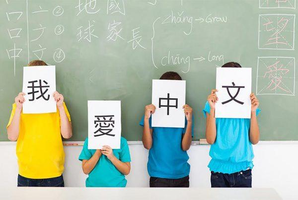 Mandarin in UK Schools