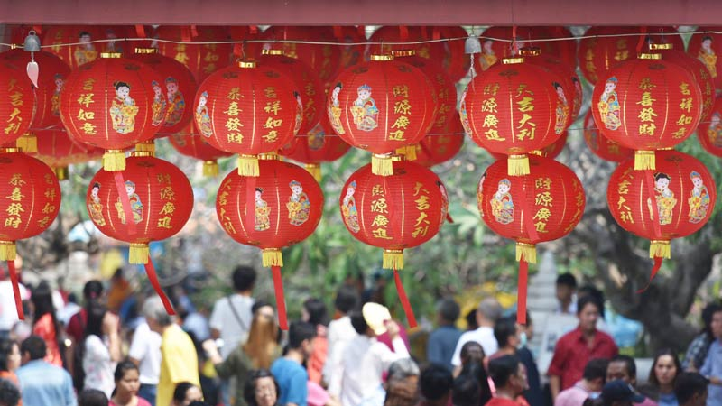 Lesson Plan: World Chinese Language Day
