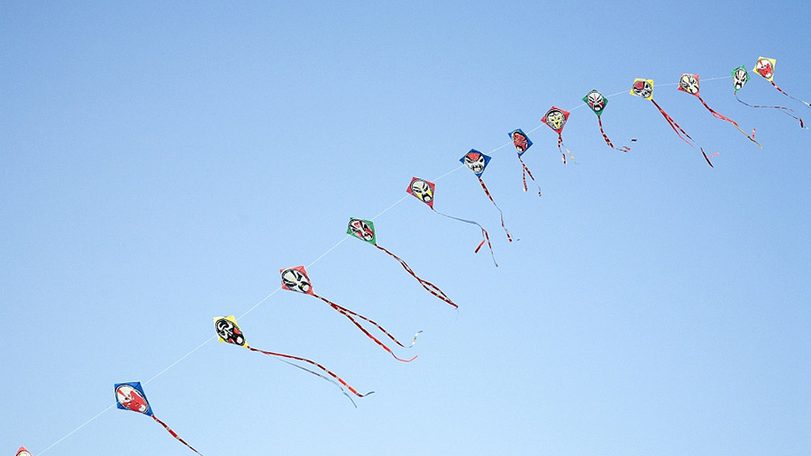 Lesson Plan: Chinese Kite Making