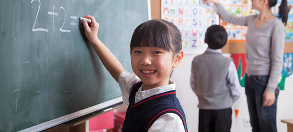 Webinar: Entering the Chinese Education Market